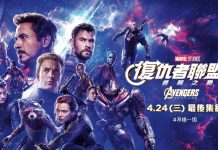 'Avengers: Endgame' international banner adds Hulkbuster armor